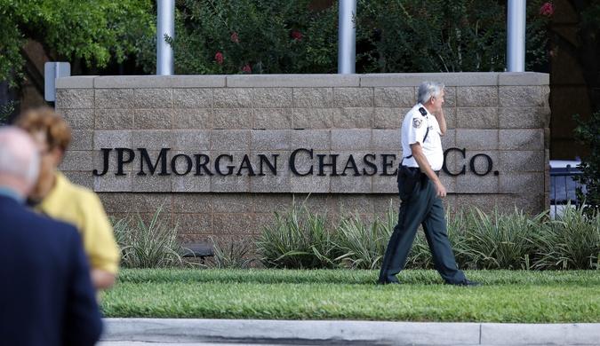 FBI Probing Cyber Attack on Major U.S. Banks