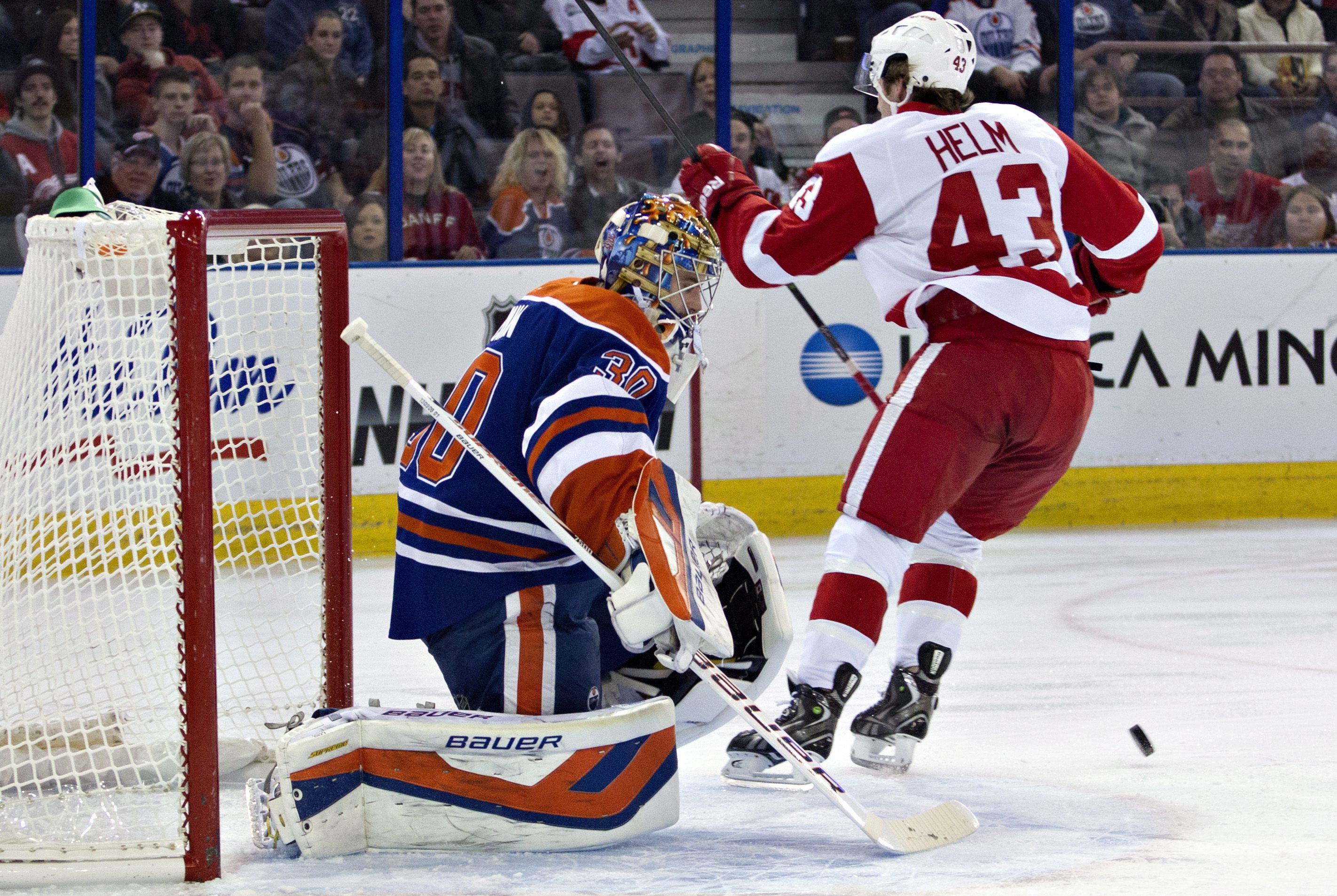 Mrazek cruises to 1st NHL shutout in Wings' win