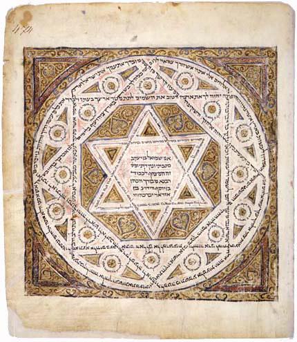 Arte secreto     el misterioso sello de Salomón