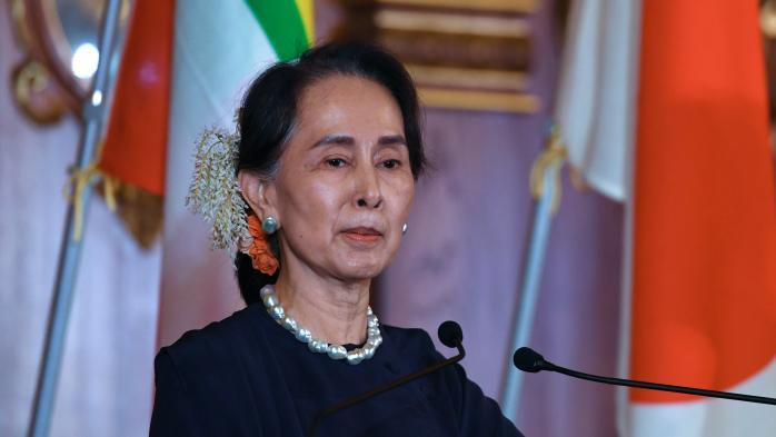 Aung San S...