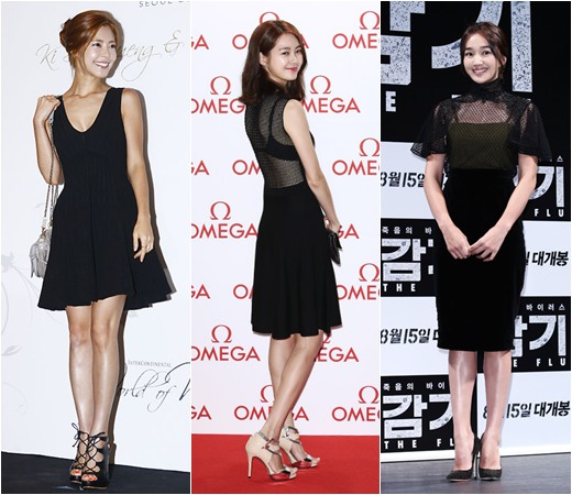 Stars Revealing Clothes in Public
