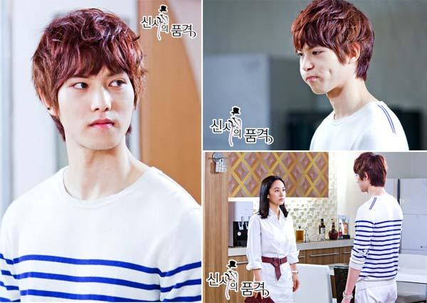 Yoon jin yi and lee jong hyun dating
