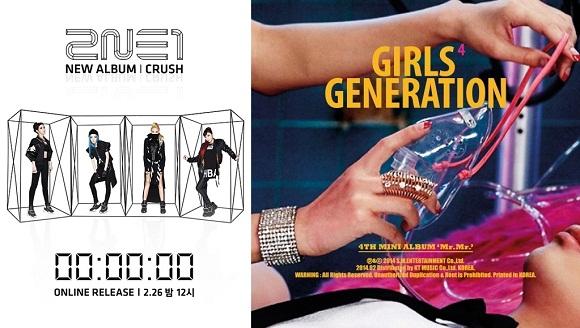 SM-YG-JYP 三大經紀公司旗下藝人紛紛回歸 韓國歌壇排名混戰