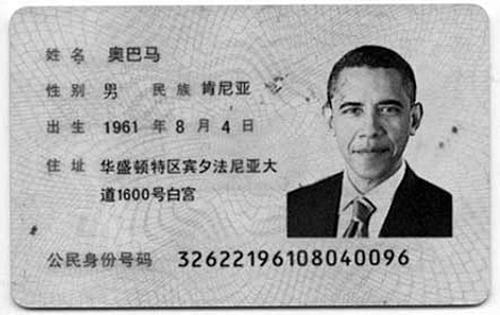 """Trong một cuộc thanh tra định kỳ vào tháng 5, cảnh sát ở Tế Nam, Sơn Đông (Trung Quốc) đã """"hết hồn"""" khi thấy Tổng thống Mỹ Barack Obama cũng lướt net ở ngoài quán cafe như thường dân.Theo AFP, nhằm kiểm soát mạng Internet, chính phủ Trung Quốc yêu cầu các cửa hàng cafe Internet đăng ký số chứng minh thư của người dùng trước khi cho họ lên mạng. Để lách luật, một chủ cửa hàng cafe internet ở Tế Nam, thủ phủ tỉnh Sơn Đông, đã tạo ra một chiếc thẻ bằng cách in thông tin cá nhân của ông Obama và dán nó lên mặt trước của một chiếc chứng minh thư nhân dân thật bị chủ nhân làm mất năm 2010. Chiếc thẻ có ảnh chân dung ông Obama, với ngày sinh chính xác, địa chỉ là """"Nhà Trắng, 1600 Đại lộ Pennsylvania, Washington DC"""", và mục dân tộc được ghi là """"Người Kenya"""". Việc giả mạo này giúp người chủ cho phép các khách hàng không có giấy tờ như những thiếu niên, được truy cập mạng Internet, trang web sdnews hôm qua cho biết."""