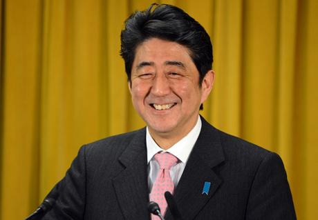 Cựu thủ tướng Nhật Bản Shinzo Abe. Ảnh: AFP.