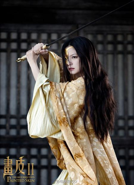 Tĩnh công chúa của Triệu Vy sẽ có khá nhiều cảnh quay hành động, đấu kiếm.