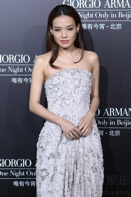 Tham dự chương trình tối qua còn có nữ diễn viên Đài Loan Thư Kỳ.