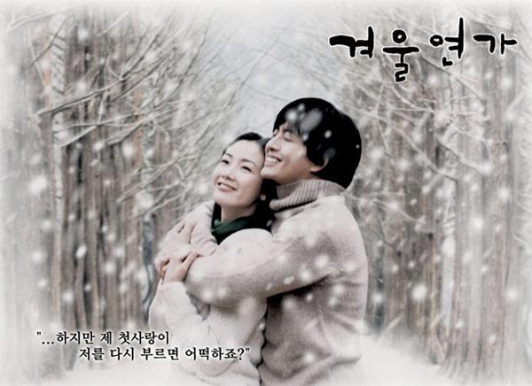 Cặp đôi Choi Ji Woo và Bae Young Joon.