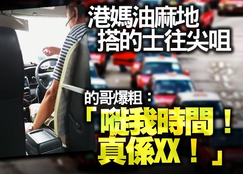 [img]http://media.zenfs.com/zh-Hant-HK/homerun/onccinstantnews.com/0f6e5e0b3dce55501e3413f36ab4e547[/img]