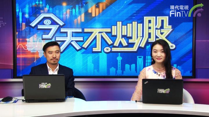 中手游股價大起大落 影響新股「心動」表現?