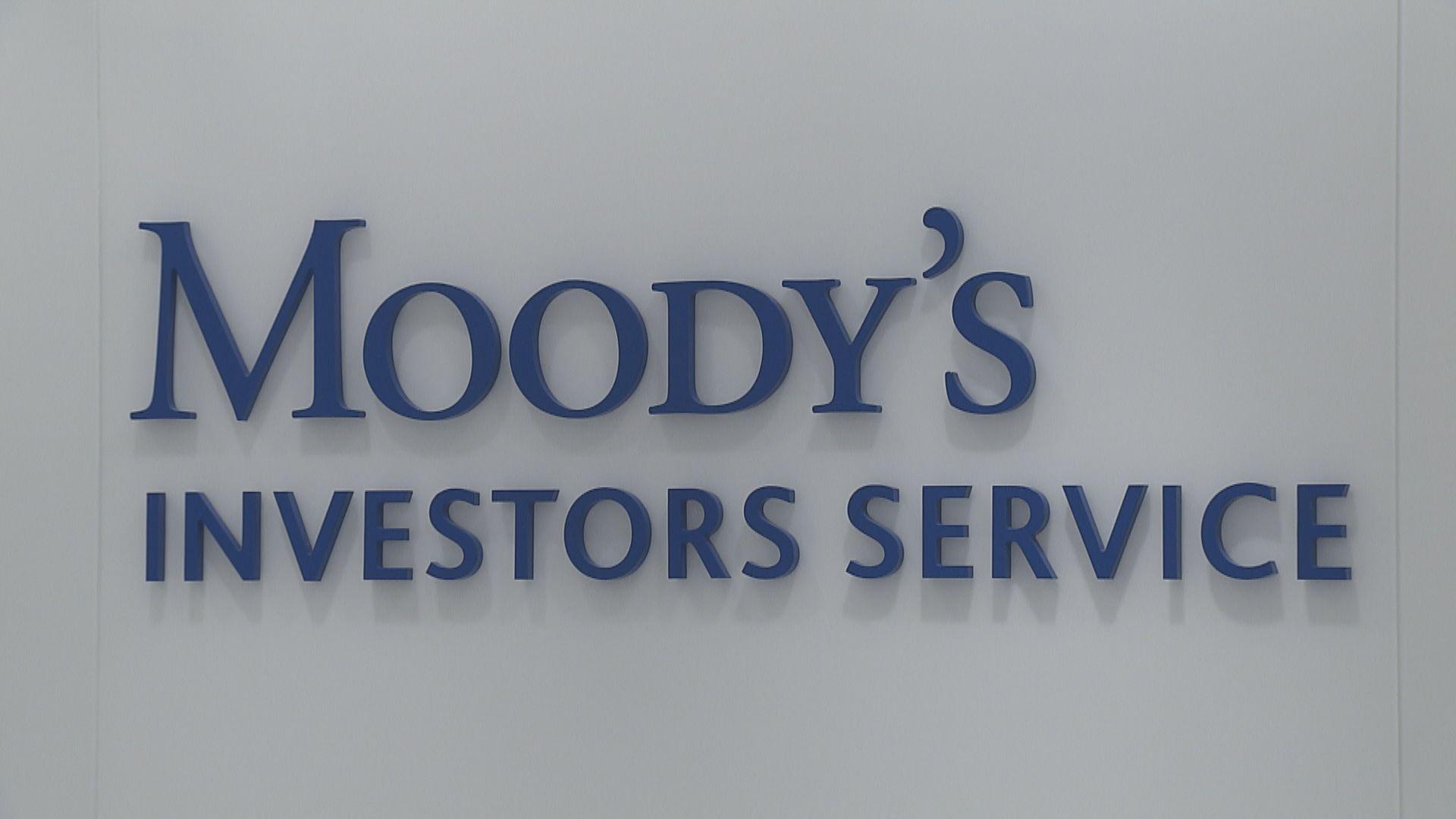 【陸續有來?】穆迪降香港信貸評級展望至「負面」