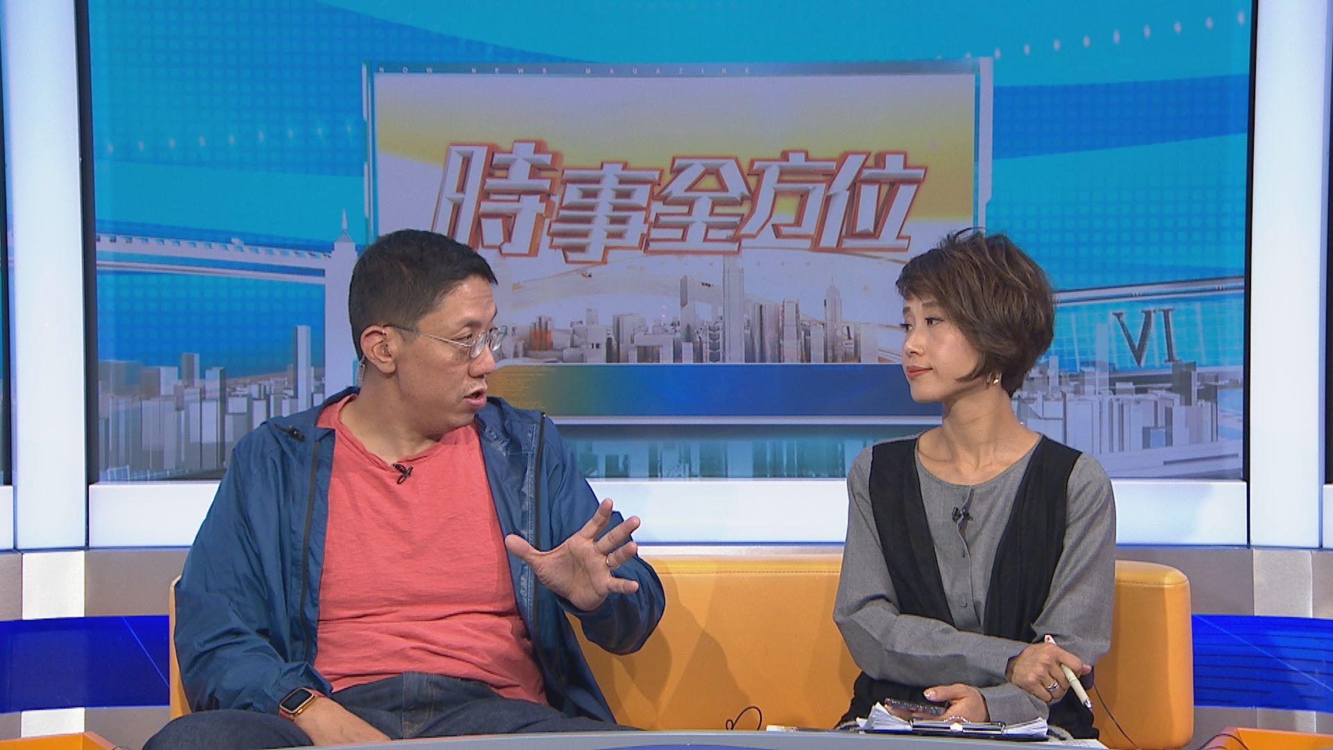 【MAX觀點】林鄭上京反映兩方聲音牽政治漩渦?