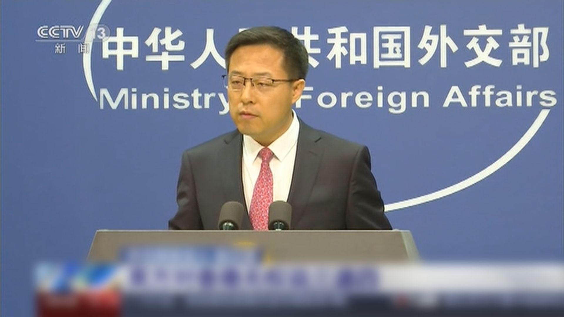 外交部:中英聯合聲明對港政策非對英承諾及國際義務
