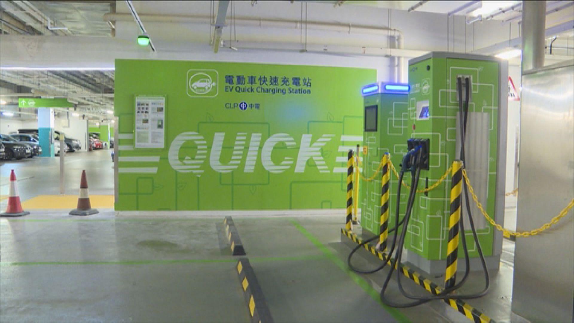 政府斥20億資助私樓停車場加裝充電設施