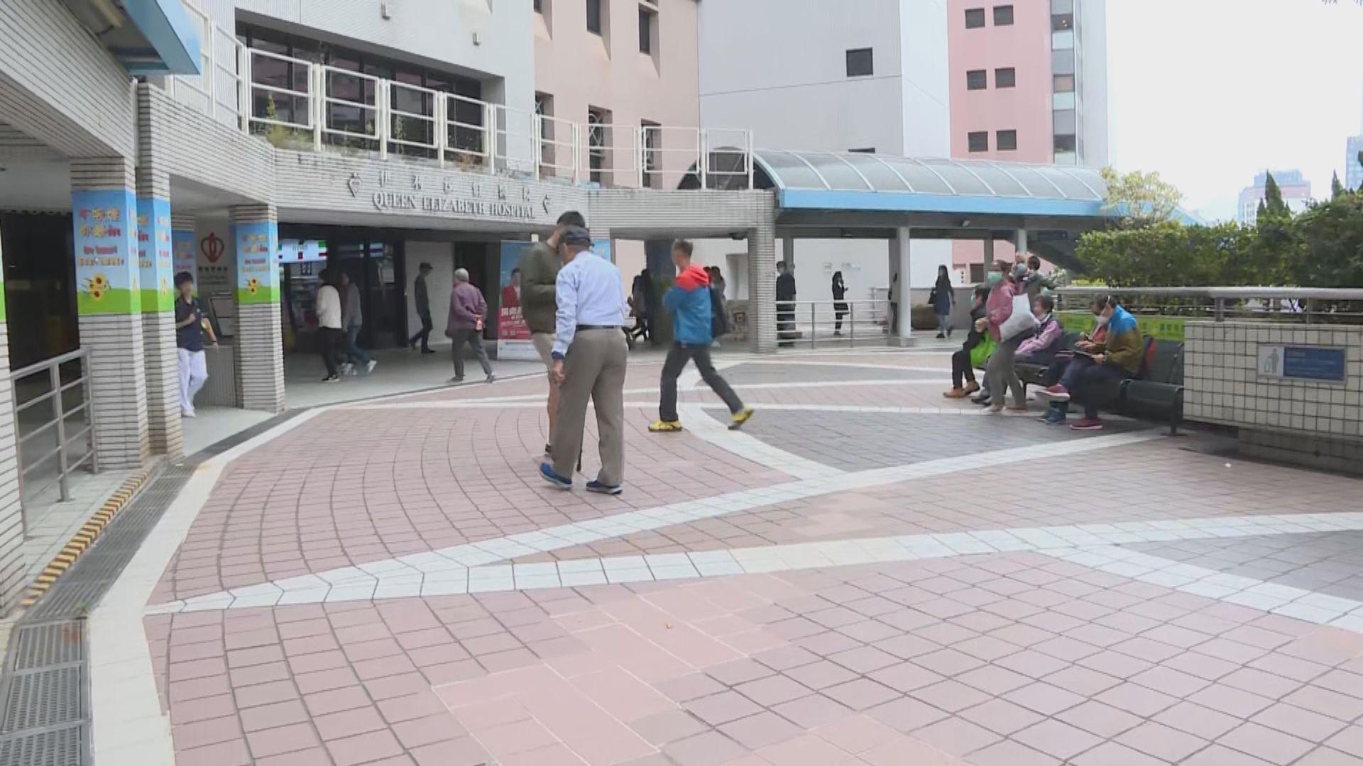 伊利沙伯醫院有職員指在病房聞到催淚煙氣味