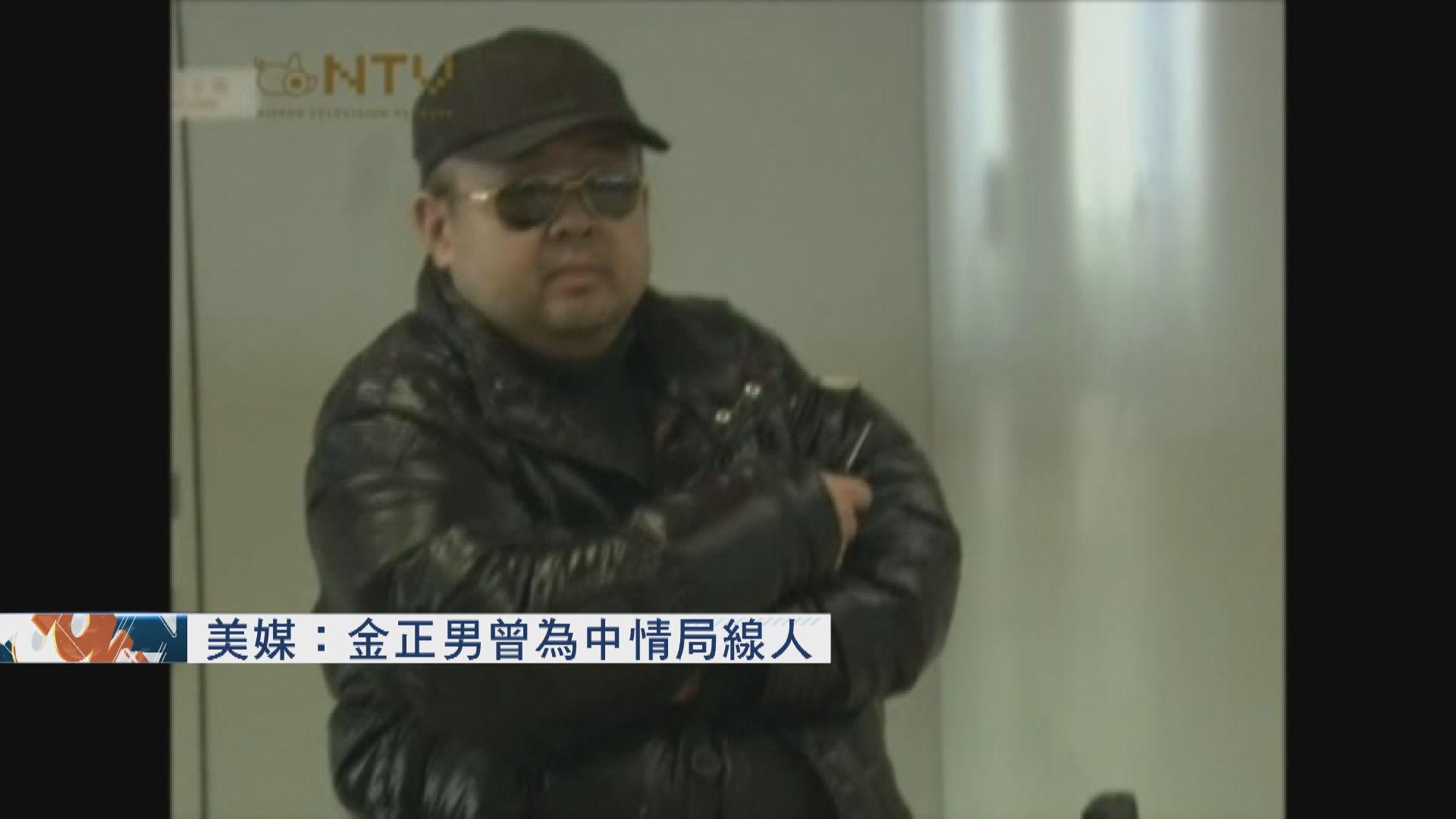 美媒:金正男曾為中情局線人