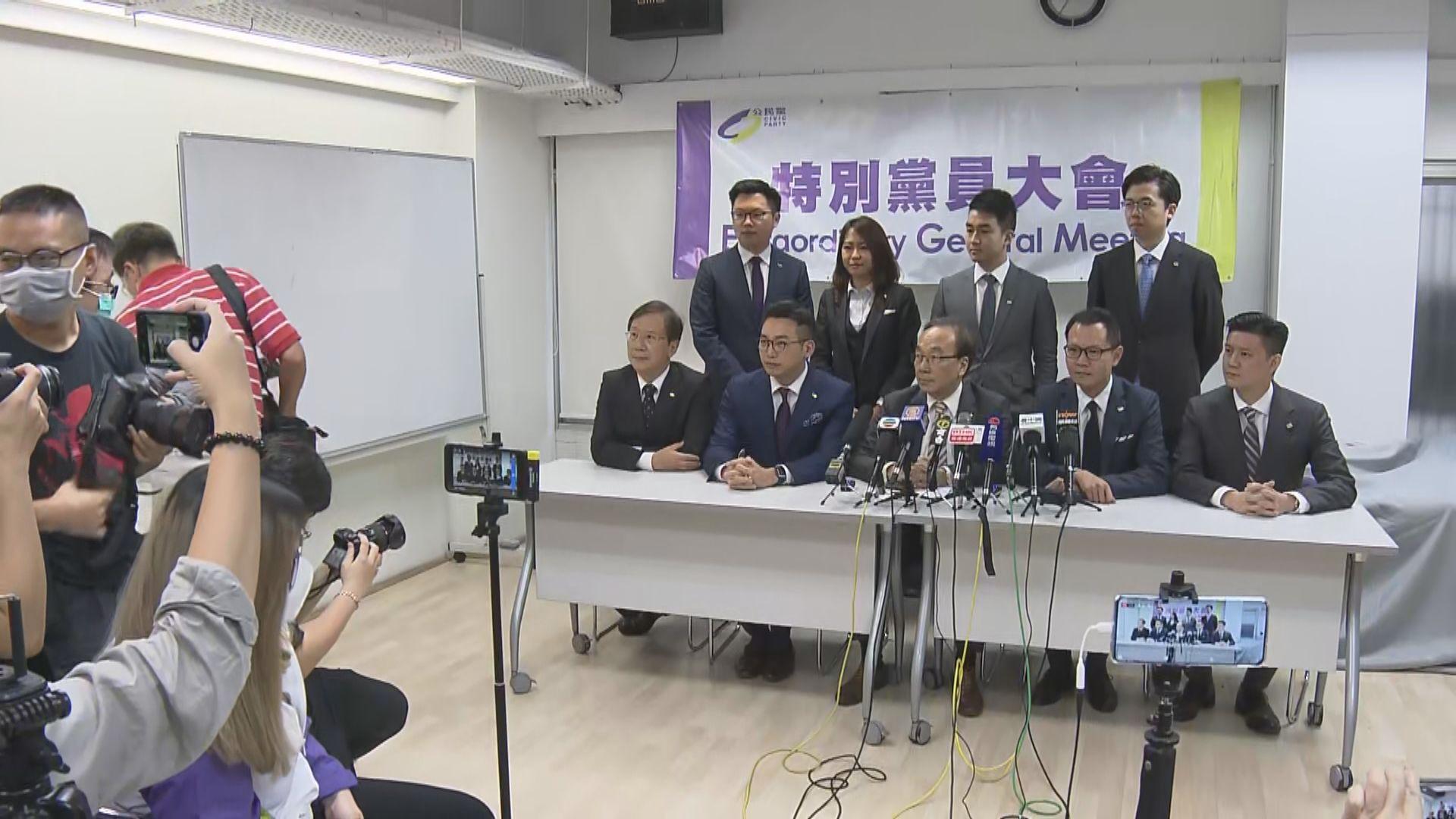 公民黨擬派人出選四地方選區 郭榮鏗擬角逐連任法律界