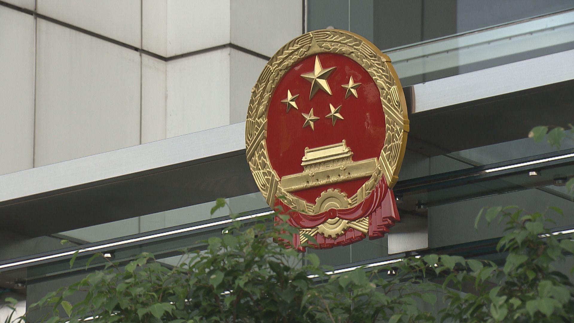 路透社:中央深圳設香港危機指揮中心 每日向習近平匯報