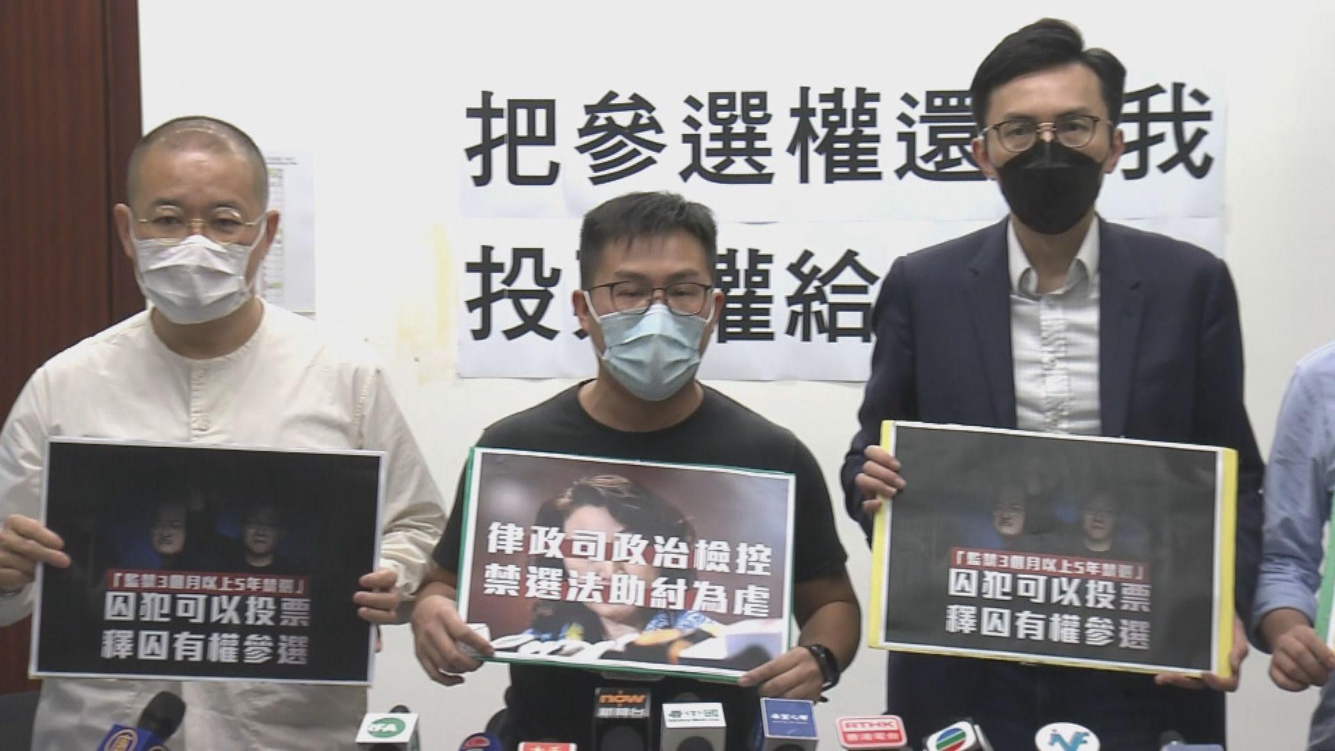 黃浩銘眾籌 覆核判囚三個月限制五年內不能參選規定