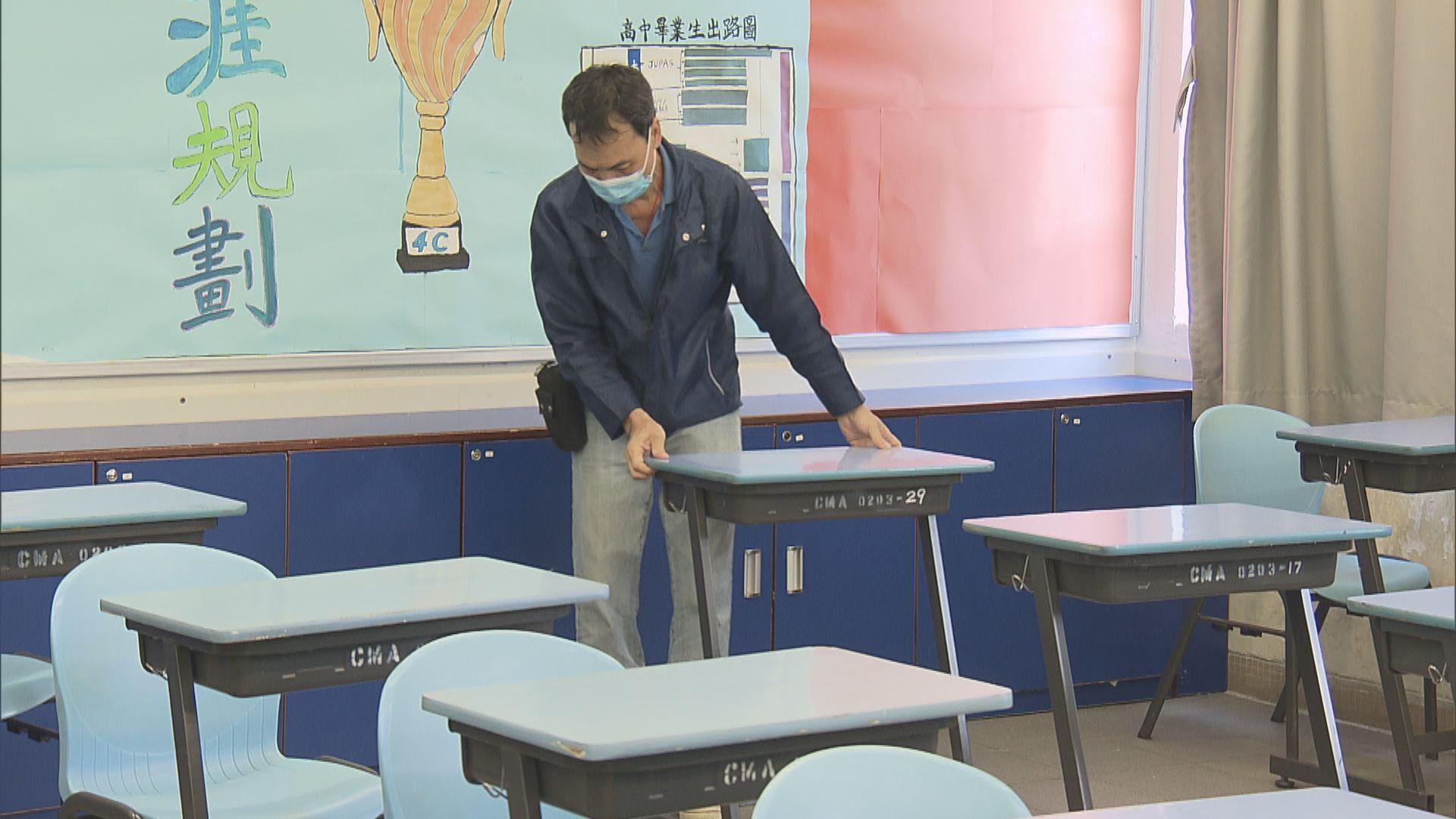 中學為復課準備調整上課時間表及加強防疫措施
