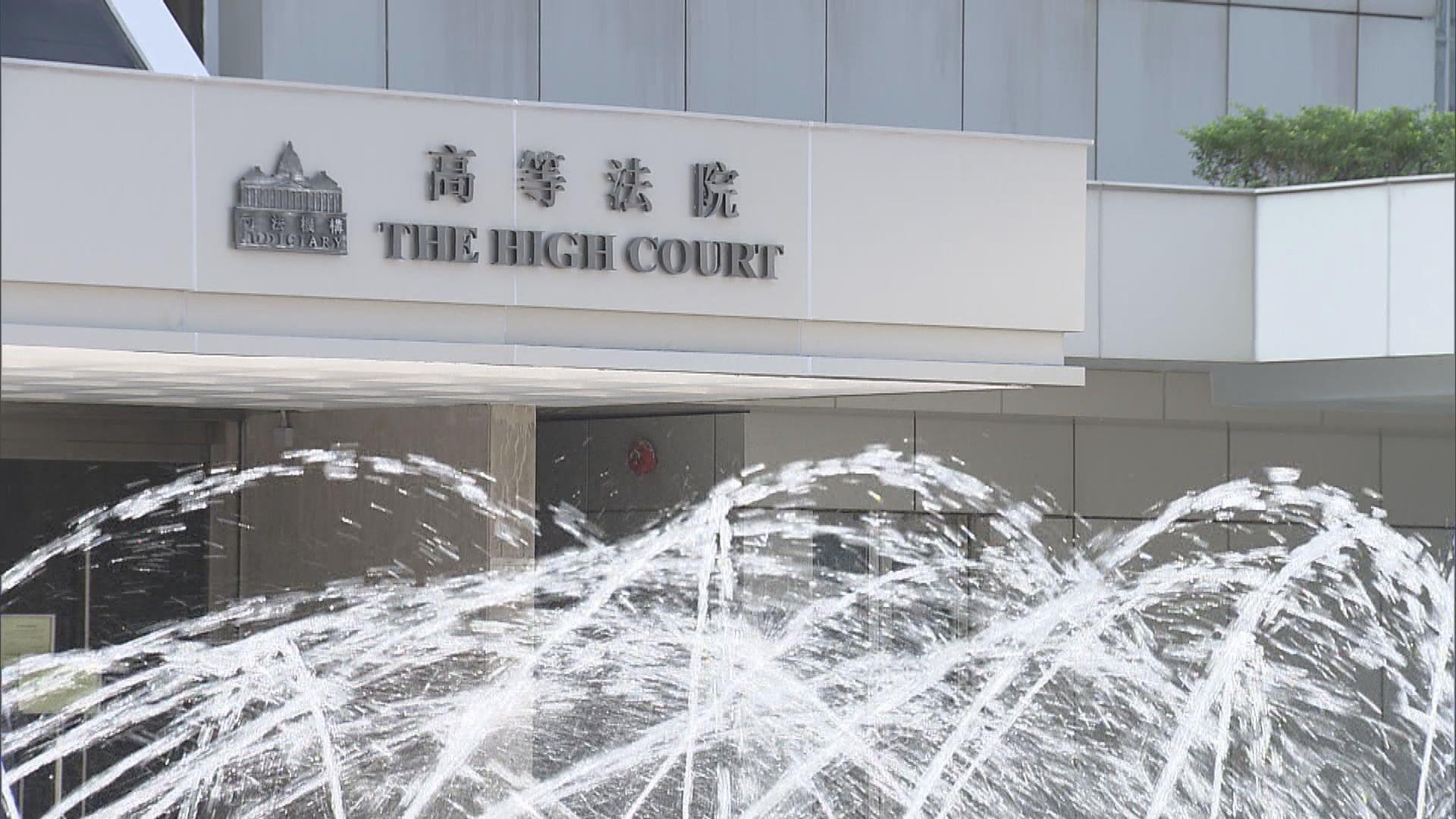 已婚男同性戀者申公屋遭拒 高院裁房委會違憲