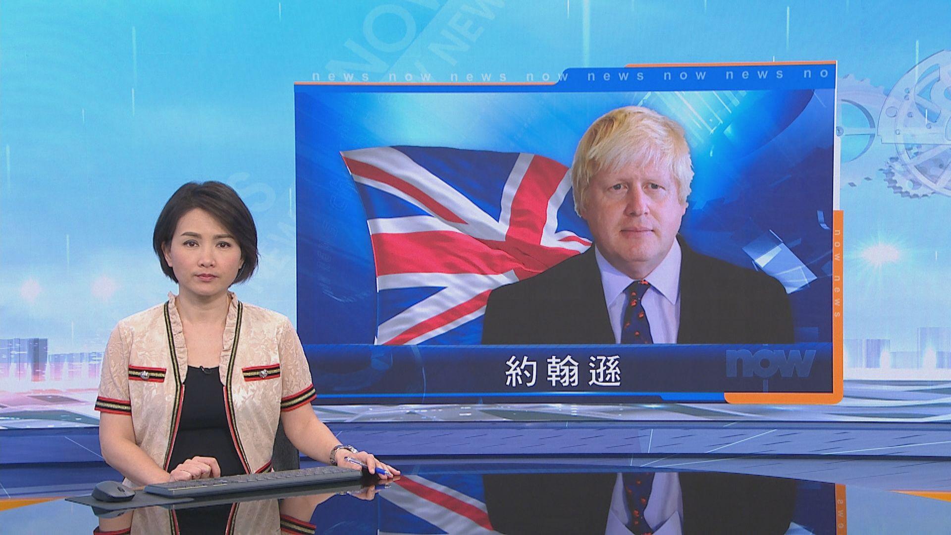 約翰遜:非意圖阻礙中國崛起 盼北京遵守國際協議