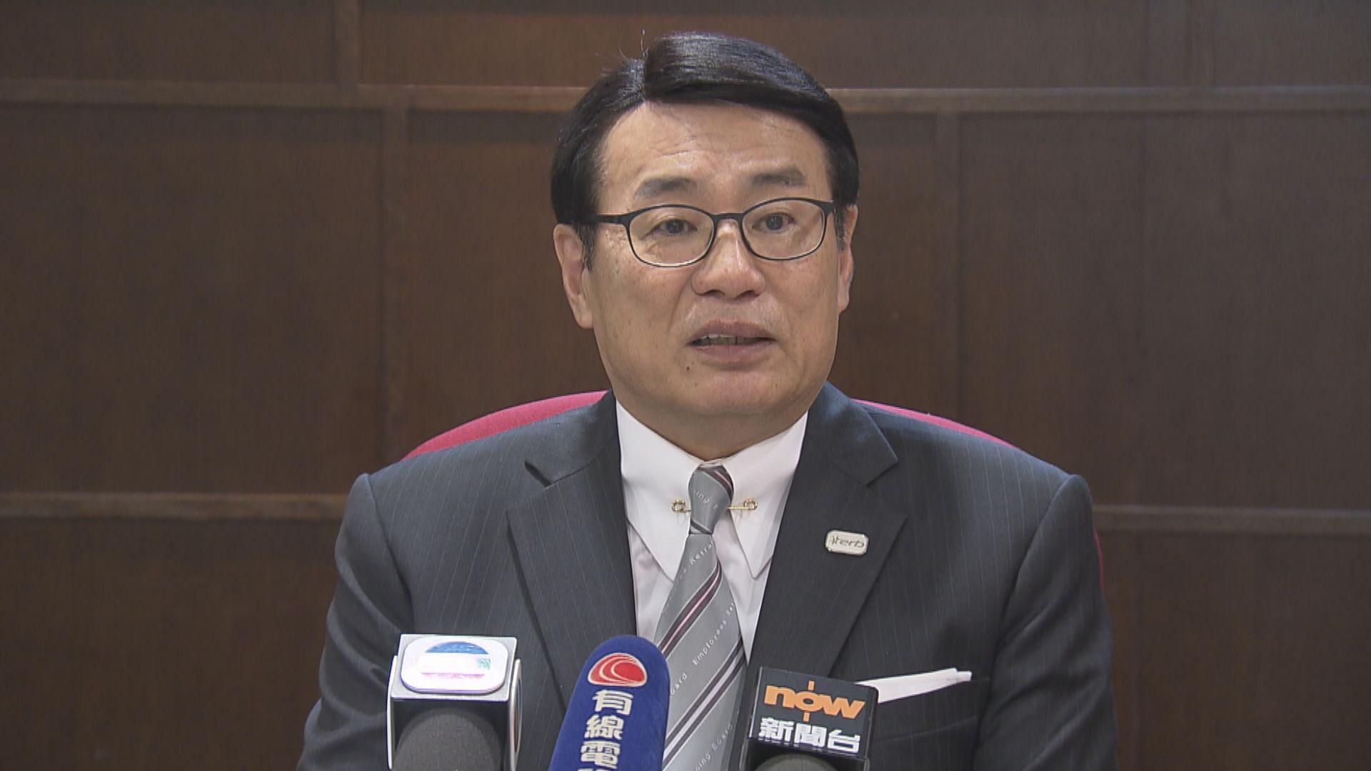 梁永祥獲委任為法援局主席