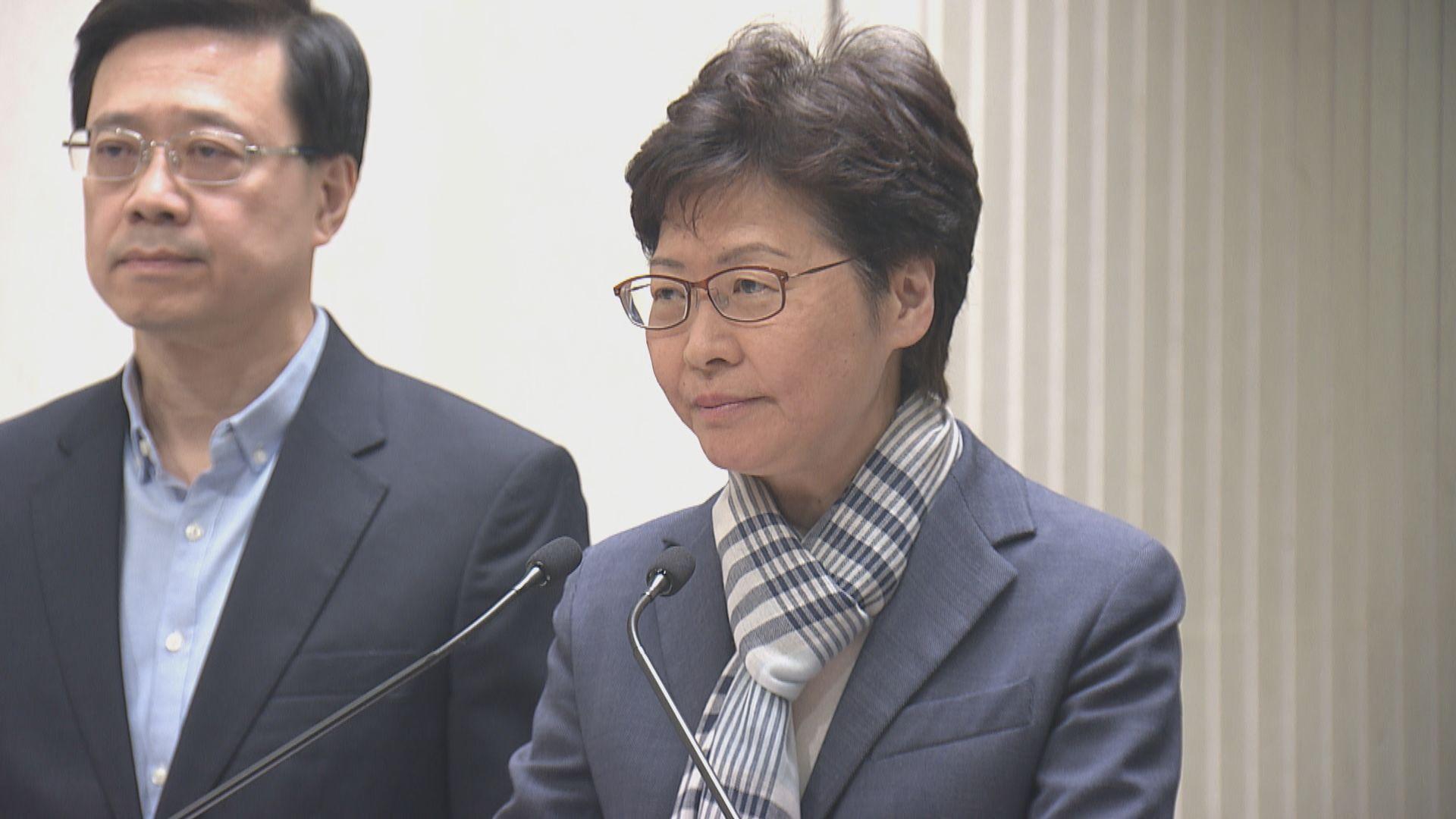 林鄭:示威者行為不會得逞 一定不能爭取訴求