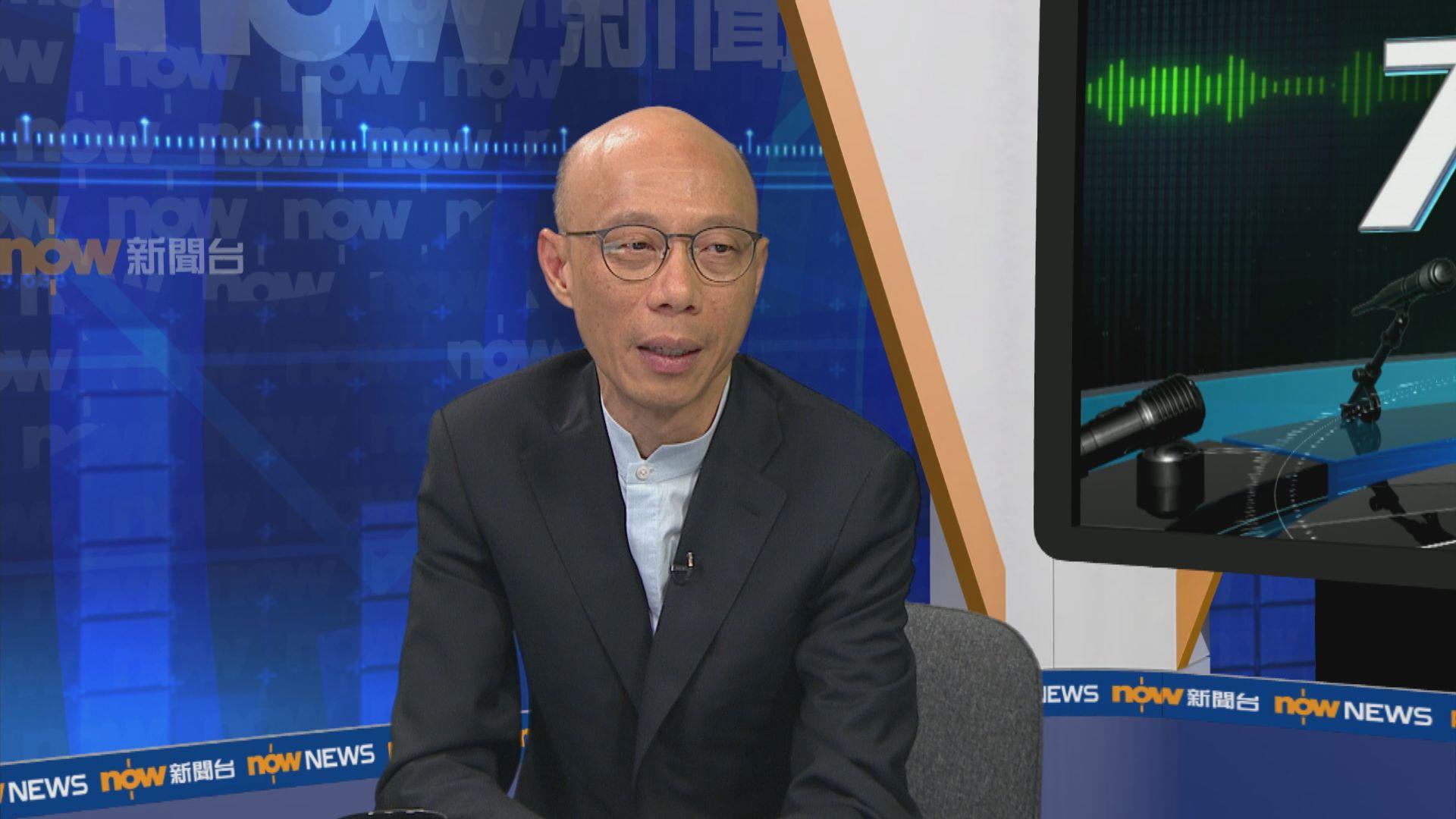黃錦星:香港有條件禁售傳統燃油車