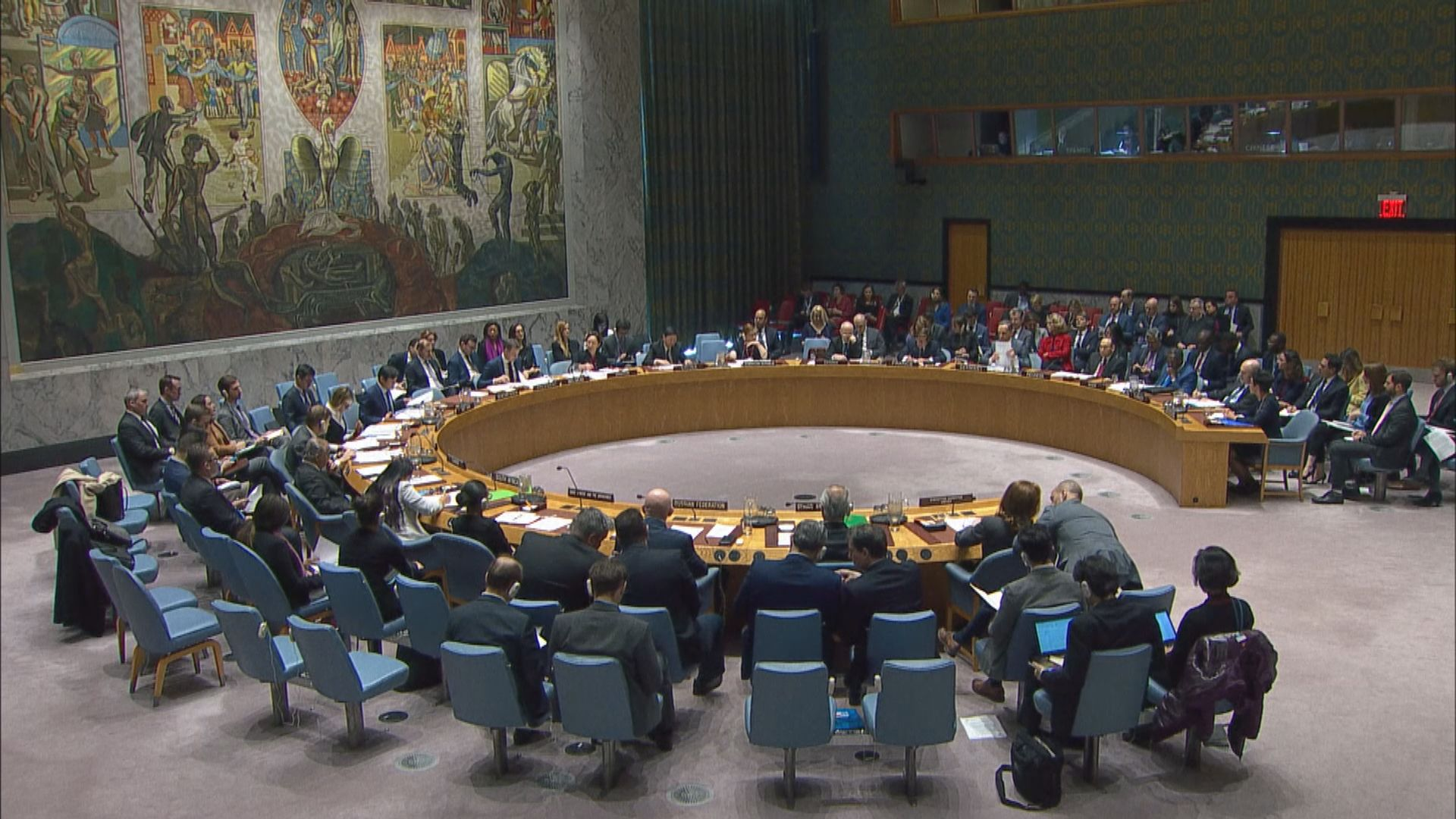美英要求安理會就香港問題舉行非正式會議