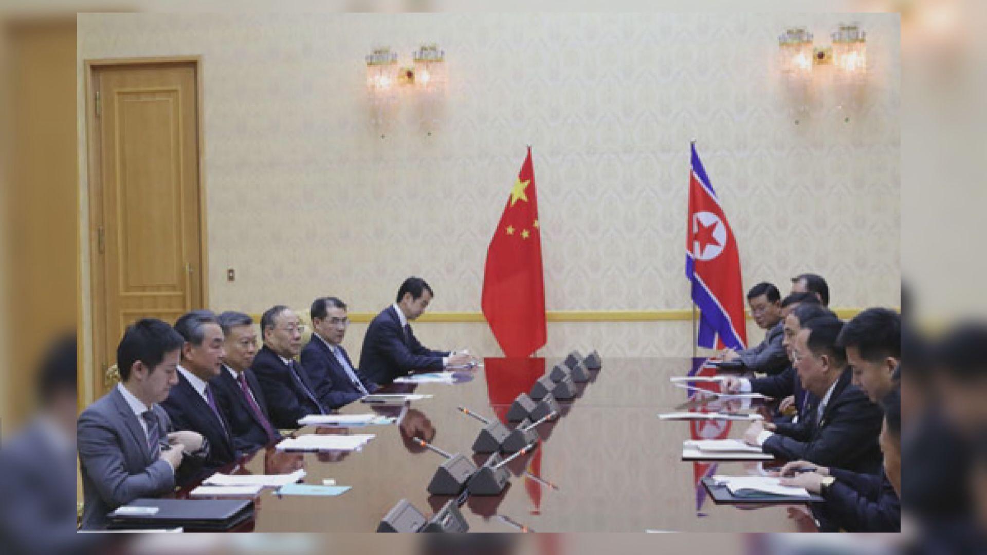 王毅與北韓外長會面談及香港局勢