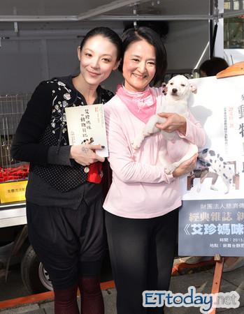 譚艾珍 ,歐陽靖,出席艾珍媽咪和動物貝比-新書發表會-圖/記者張一中/攝