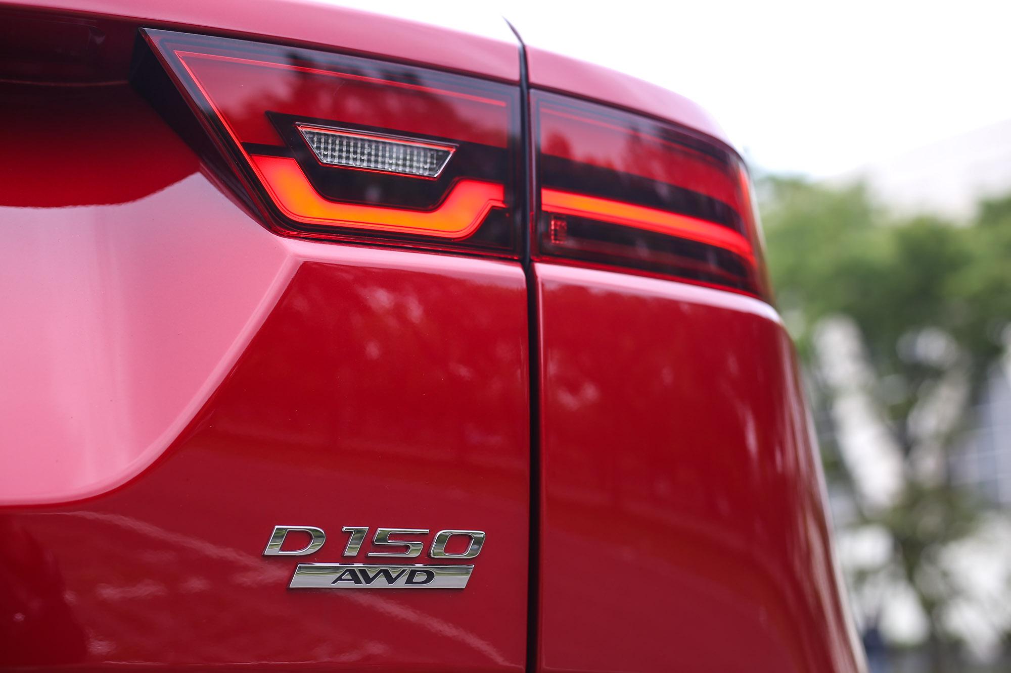 E-Pace全車系配備智慧型四輪驅動系統。