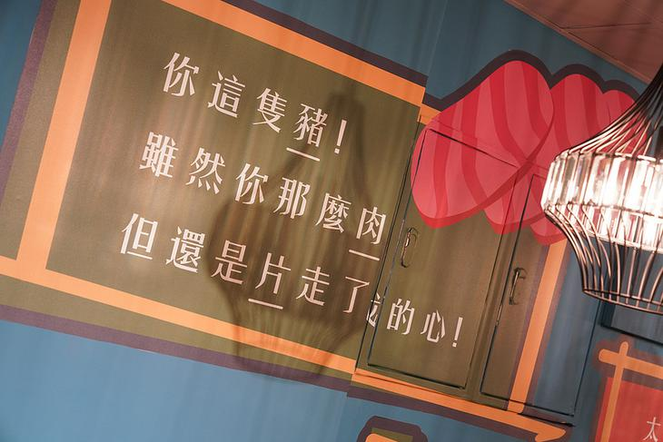 丰明小屋 (32)