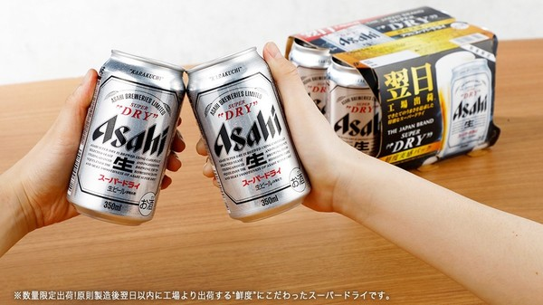 https://www.facebook.com/asahibeer.japan/?tn-str=k*F
