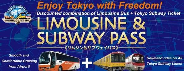 https://www.limousinebus.co.jp/en/information/visitor_tickets/subwaypass/