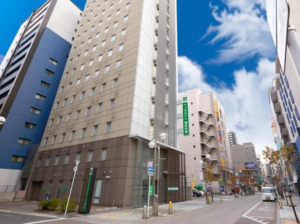 https://www.vessel-hotel.jp/inn/hakatanakasu/