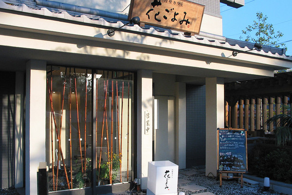 http://www.taikohonten.co.jp/