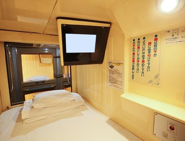 http://capsuleinn.com/shinjuku/facilities/