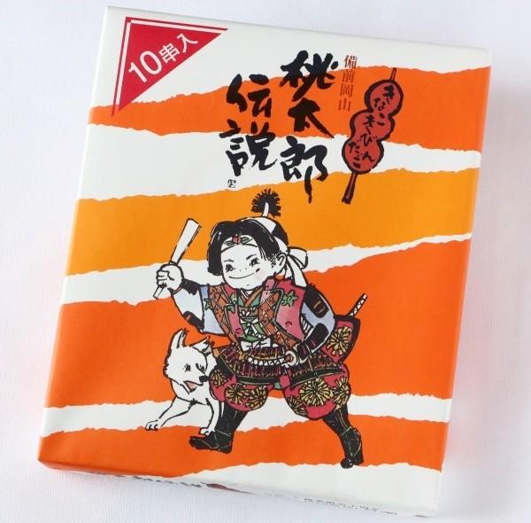 http://www.dango.co.jp/item/#anc03
