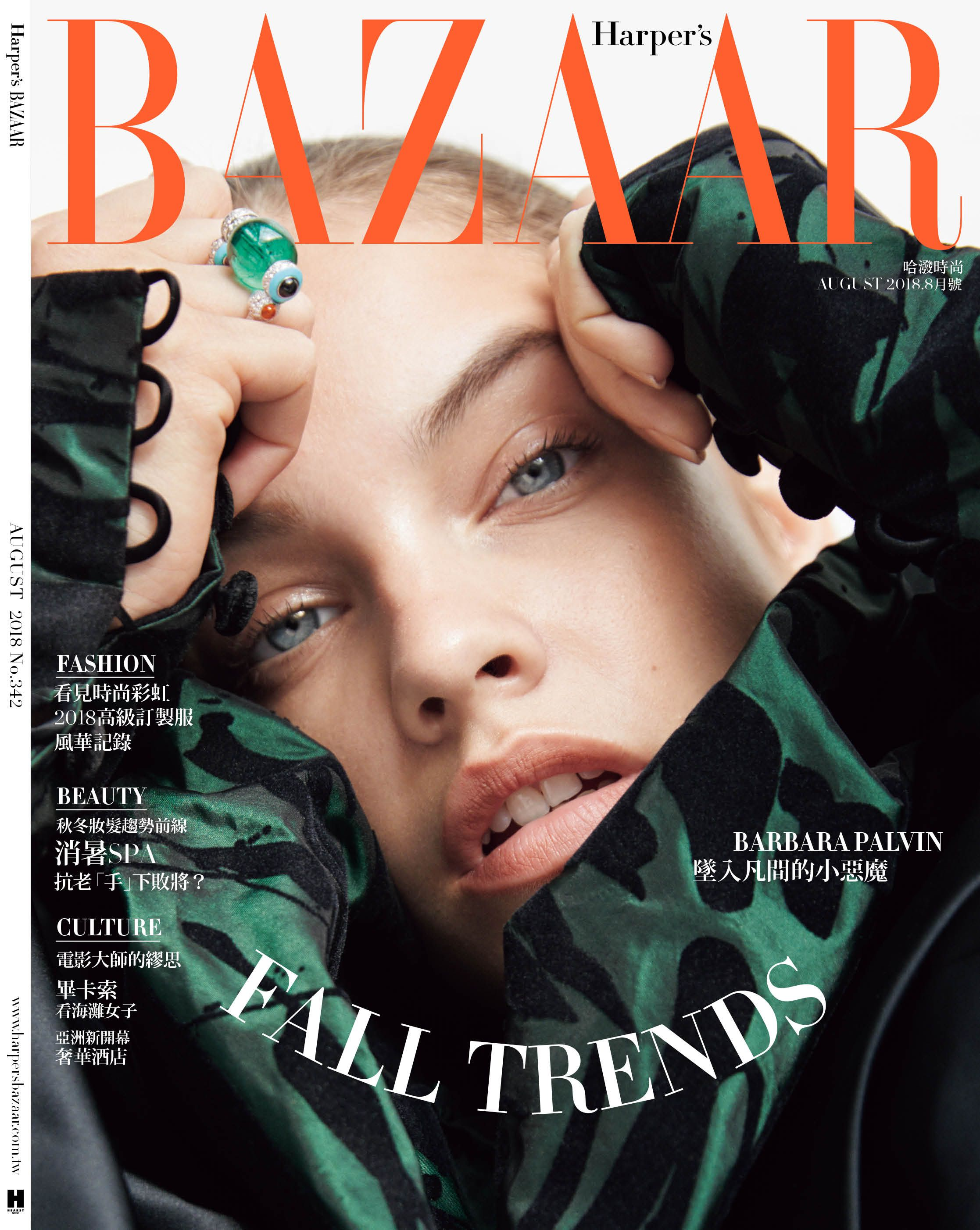 cover look_BARBARA PALVIN;dress_MARC JACOBS;ring__CARTIER HIGH JEWELRY;photographs_ DAVID ROEMER;realization_JERRY HSIEH;text_IRIS YEH;styling_ SARAH GORE REEVES;production_ ALEXEY GALETSKIY PRODUCTIONS;makeup_ WILLIAM BARTEL;hair_ OLIVIER LEBRUN;manicurist_ SEVERINE LOREAL;digital tech_ NIKLAS BERGSTRAND;photo assistant_ QUENTIN CHAMARD BOIS, PAUL ANTOINE GOUTAL;stylist's assistant_ KRISTI VELIAJ;location_PIN UP STUDIOS, PARIS, FRANCE