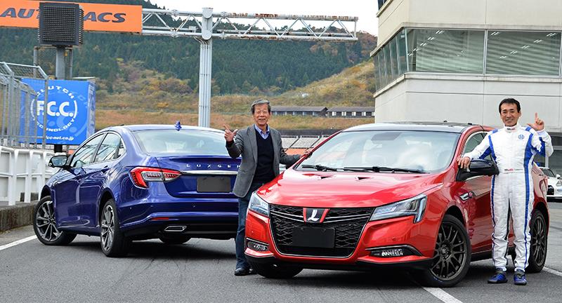 由華創車電資深副總水野和敏與國際團隊共同開發的LUXGEN S5 GT車系,預計2019年Q1上市(由左至右為華創車電資深副總水野和敏與首席試車手鈴木利男)。