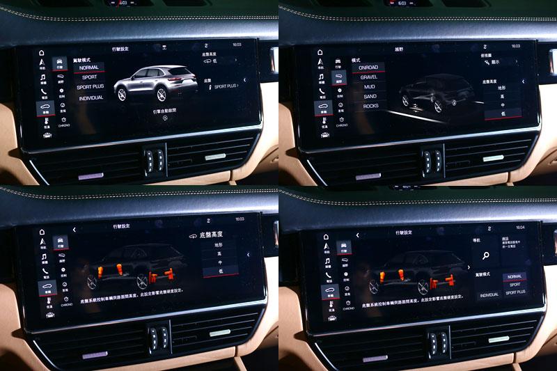 試駕車選了具主動調整的PSAM氣壓式懸吊、PDCC底盤控制系統,有多種不同動態模式可選擇。