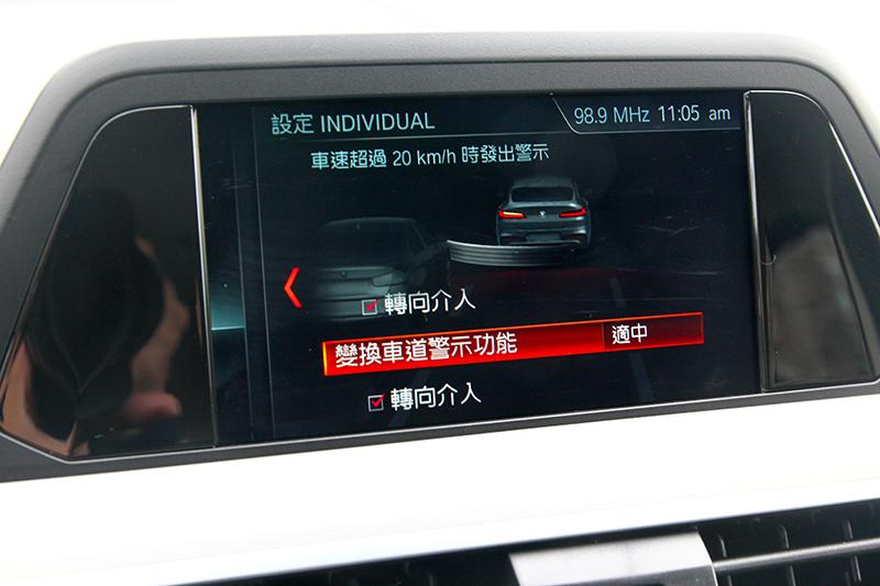 主動式車距定速控制、主動防撞/行人偵測、車道維持輔助都是X4 xDrive20i標準配備。