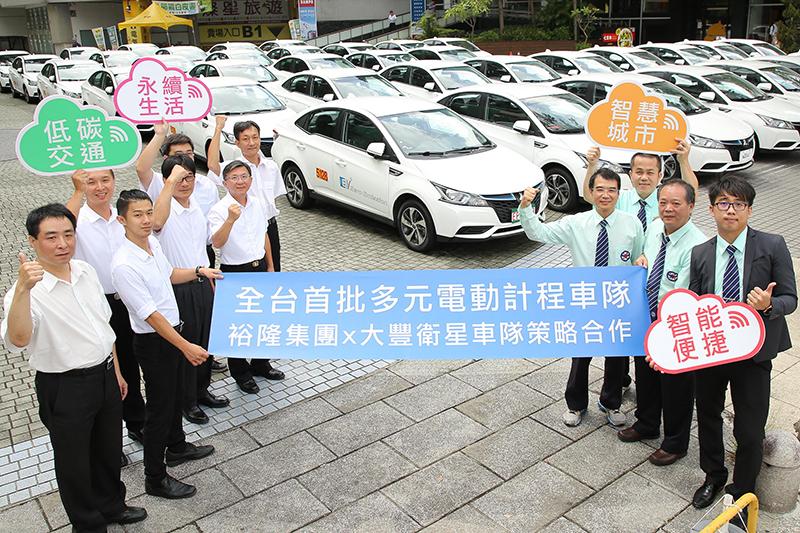 電動多元計程車已於2017年投入營運,今年將增加至30輛左右,可提供更大量數據供Luxgen後續研發與升級。