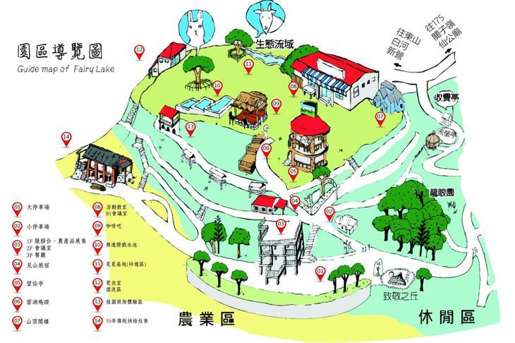 仙湖休閒農場導覽地圖