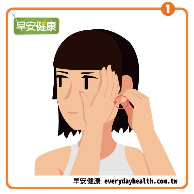 捏耳垂繞圈改善肩膀痠痛