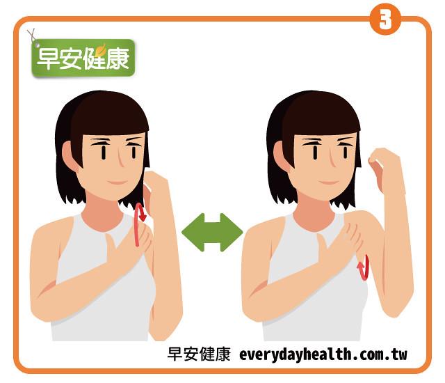 轉肩膀改善疼痛