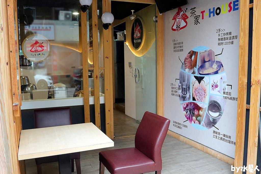 台中知名飲料店
