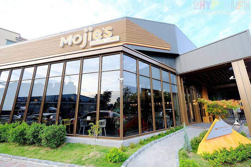 摩吉斯烘焙樂園 mojie's bakingland (7)